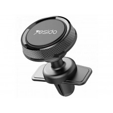 Yesido Magnetic Car Phone Holder 360° GPS Magnetic