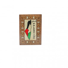 Palestinian Embroidery Wooden box