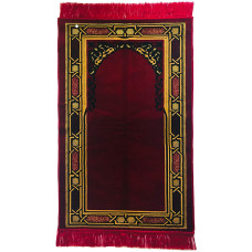 Islamic/Muslim Prayer Mat/Sajda
