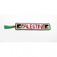 Palestinian Embroidery - Stars and Flowers Motif Bookmark